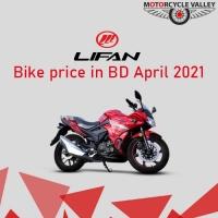 Lifan Bike Price in BD April 2021