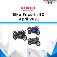 Yamaha Bike Price in BD April 2021