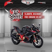 GPX Eid Double Offer