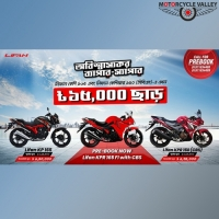 Outstanding Offer from Lifan