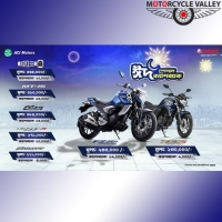 Eid Special Cashback Offer from Yamaha