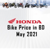 Honda Bike Price in BD May 2021