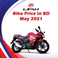 Lifan Bike Price in BD May 2021