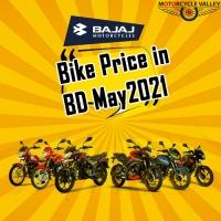 Bajaj bike Price in BD May2021