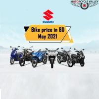 Suzuki Bike price in BD May 2021