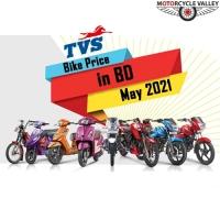 TVS bike Price in BD May 2021