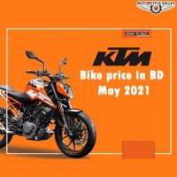 KTM Bike price in BD May 2021
