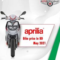 Aprilia Bike price in BD May 2021