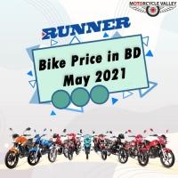 Runner Bike Price in BD May 2021