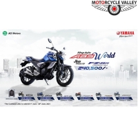Yamaha June Cashback Offer