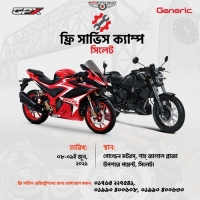 Free service camp for GPX and Generic Motorcycle