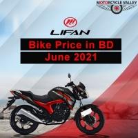 Lifan Bike Price in BD June 2021