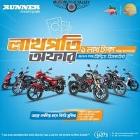Lakhopoti Offer is on Runner's Motorcycle