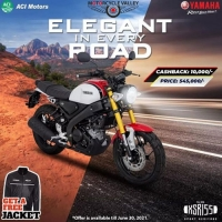 Yamaha XSR 155 Cash back Offer