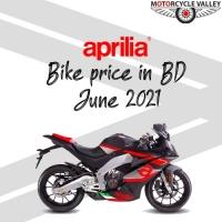 Aprilia Bike price in BD June 2021