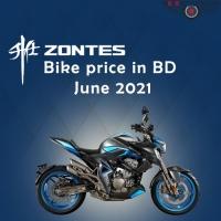 Zontes Bike price in BD June 2021