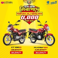 Travel safely with affordable Bajaj Motorcycles