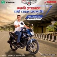 Yamaha Saluto Bike Has Huge Cashback Offer