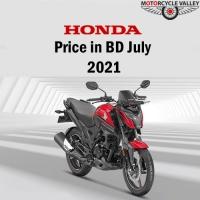 Honda Price Bike in BD July 2021