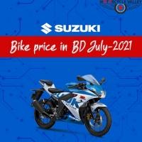 Suzuki Bike price in BD July 2021