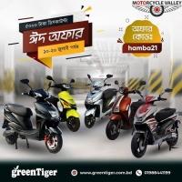 Happy Eid Celebration with Green Tiger