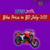 TVS Bike Price in BD July 2021
