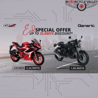 GPX Generic Eid Special Offer