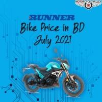 Runner Bike Price In BD July 2021