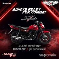 Suzuki Samurai 150 cc 10000 BDT Discount Offer