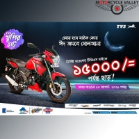 The Time Has Extended of TVS Khushir Hat offer