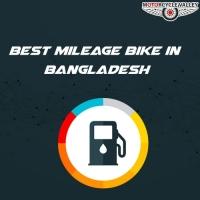 Best Mileage Bike in Bangladesh