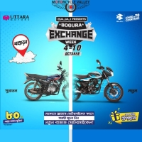 Bajaj Exchange Week on Bogura