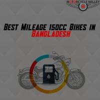 Best Mileage 150cc Bikes in Bangladesh