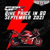 GPX Bike Price in BD September 2021