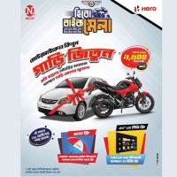 Buy Hero Motorcycles and Win a Car