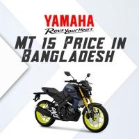Yamaha MT 15 Price in Bangladesh