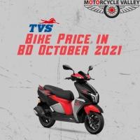 TVS Bike Price in BD October 2021