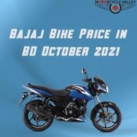 Bajaj Bike Price in BD October 2021