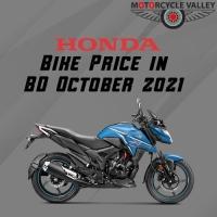 Honda Bike Price in BD October 2021