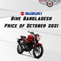 Suzuki Bike Bangladesh Price of October 2021