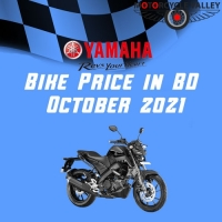 Yamaha Bike Price in BD October 2021