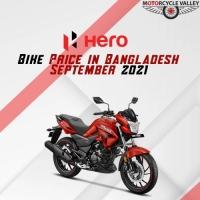 Hero Bike Price in Bangladesh September 2021