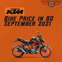 KTM Bike Price in BD September 2021