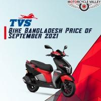 TVS Bike Bangladesh Price of September 2021