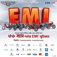 Buy TVS Bike on 36 Months EMI