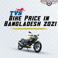 TVS Bike Price in Bangladesh 2021