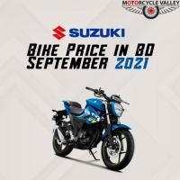 Suzuki Bike Bangladesh Price of September 2021