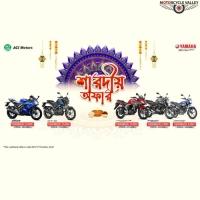 Yamaha Durga Puja Offer