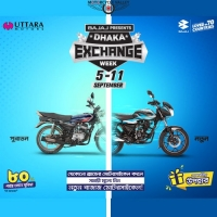 Bajaj Bringing Dhaka Exchange Week