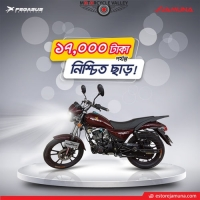 Dhamaka Offer on Pegasus Motorcycles